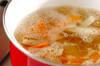 豚肉入りみそ汁の作り方の手順4