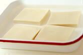 高野豆腐の戻し方の作り方1