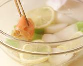 サーモンマリネ クリームチーズのソースの作り方2