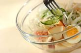 カレー風味のマカロニサラダの作り方1