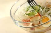 カレー風味のマカロニサラダの作り方7