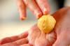 ジャムのせクルミクッキーの作り方の手順8