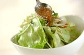 手作りドレッシングサラダの作り方1