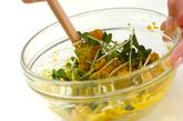 カボチャと貝われ菜のサラダの作り方3