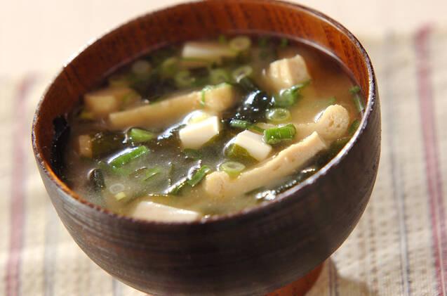 わかめ豆腐油揚げの味噌汁