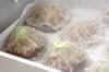野菜焼売の作り方の手順8