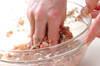 野菜焼売の作り方の手順5