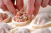 野菜焼売の作り方の手順7