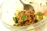 アボカド納豆サラダの作り方3