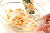 明太ポテトサラダの作り方2