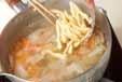大根とニンジンのみそ汁の作り方2