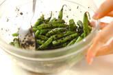 サヤインゲンのゴマ汚しの作り方4