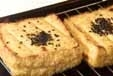 厚揚げおろしステーキの作り方1