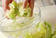 レタスの彩りサラダの下準備1