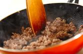 豚ひき肉の卵炒めの作り方1