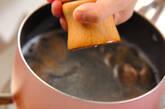 アサリのシンプルスープの作り方3