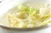 白菜の白みそ汁の作り方1