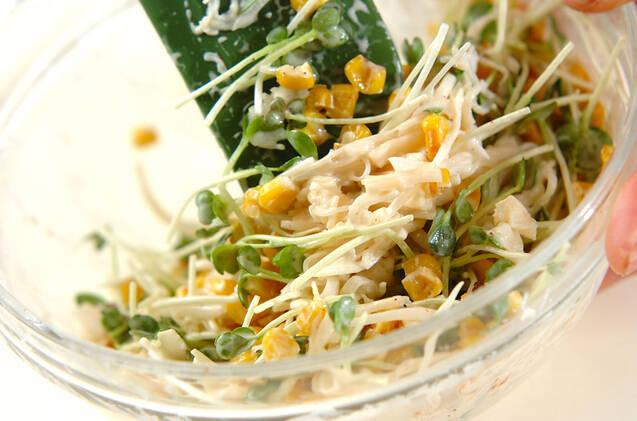 大根とホタテのサラダの作り方の手順6