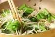 モヤシと青菜の卵とじの作り方1