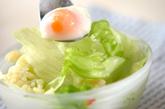 温泉卵のサラダの作り方2