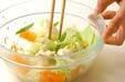 キャベツのゴマ酢和えの作り方2