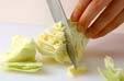 キャベツのゴマ酢和えの下準備1