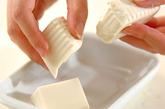 豆腐と卵のトマトスープの下準備1