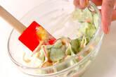 ウオゼの塩焼きの作り方6