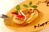 スマイルパンケーキの作り方4
