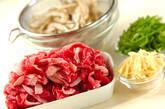 牛肉とゴボウの佃煮の作り方1
