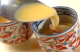 シンプル茶碗蒸しの作り方2
