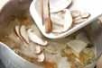 根菜のみそ汁の作り方2
