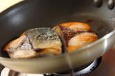 ブリの粒マスタードからめ焼きの作り方2