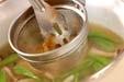 シメジのみそ汁の作り方3