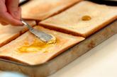 グリル野菜のBLTサンドの作り方3