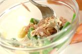 サヤインゲンのツナマヨがけの作り方2