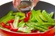 キヌサヤの炒め物の作り方2