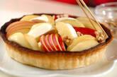 リンゴと洋梨のフレッシュキッシュの作り方6