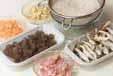 菊入り炊き込みご飯の下準備1