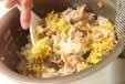 菊入り炊き込みご飯の作り方2