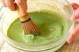 抹茶小豆のデザートの下準備1