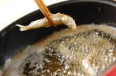 ワカサギのサッパリ南蛮漬けの作り方8