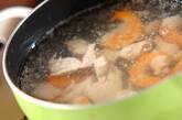 エビと冬野菜のサラダの作り方2