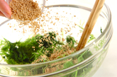 ニンジン葉のナムルの作り方1