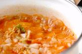 野菜たっぷりスープの作り方2