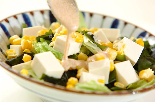 タラコマヨドレッシングのサラダの作り方の手順7