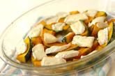 カボチャのハニーチーズの作り方1