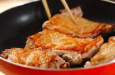 鶏肉の照り焼きの作り方1
