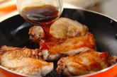 鶏肉の照り焼きの作り方2