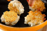 もちもち里芋団子の作り方4